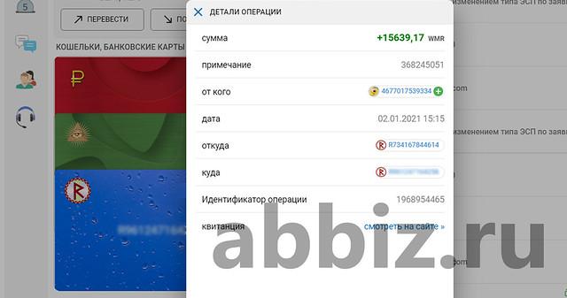 Likesrock выплата - заработок без вложений |  Заработать 25 000 рублей не выходя из дома без вложений – ТОП 20 сервисов