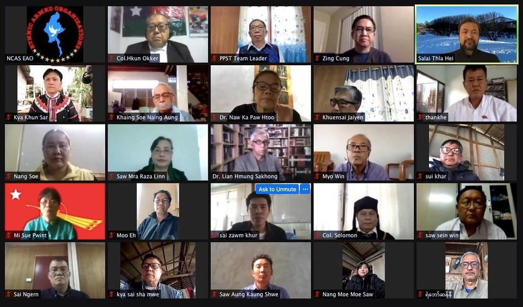 ที่ประชุมออนไลน์ของคณะทำงานกระบวนการสันติภาพ (PPST) (ที่มาเพจเฟซบุ๊ก NCA-S EAO)