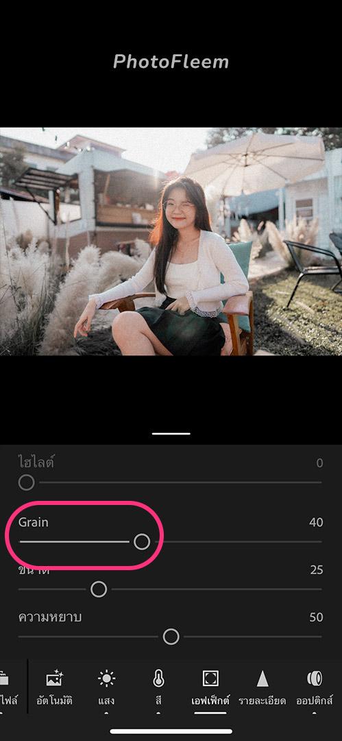 Lightroom-edit-film-girl-12