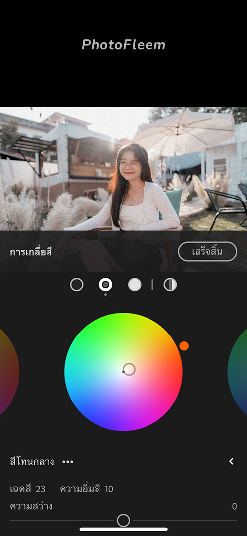 Lightroom-edit-film-girl-3