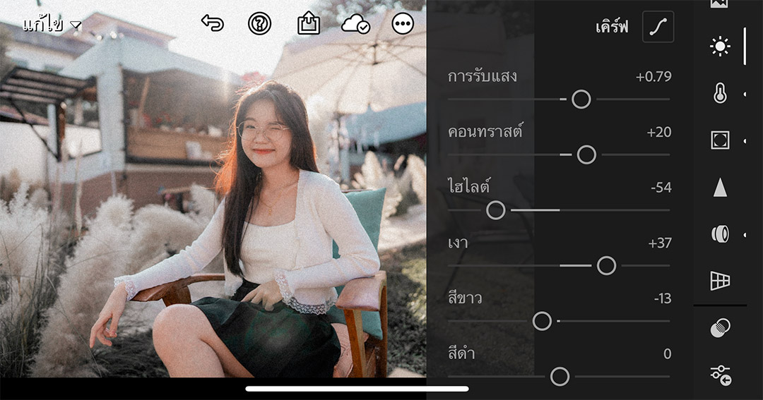 Lightroom-edit-film-girl-6
