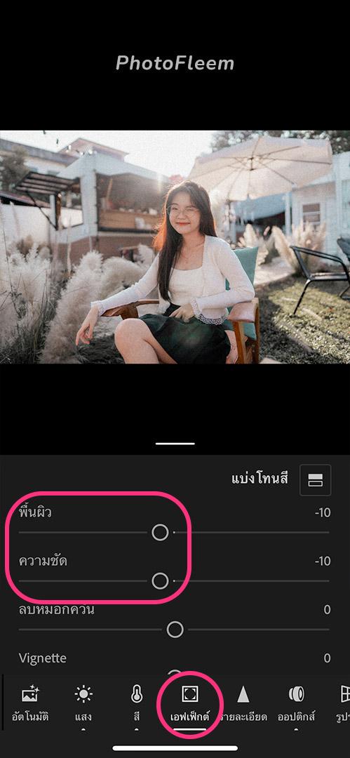 Lightroom-edit-film-girl-4