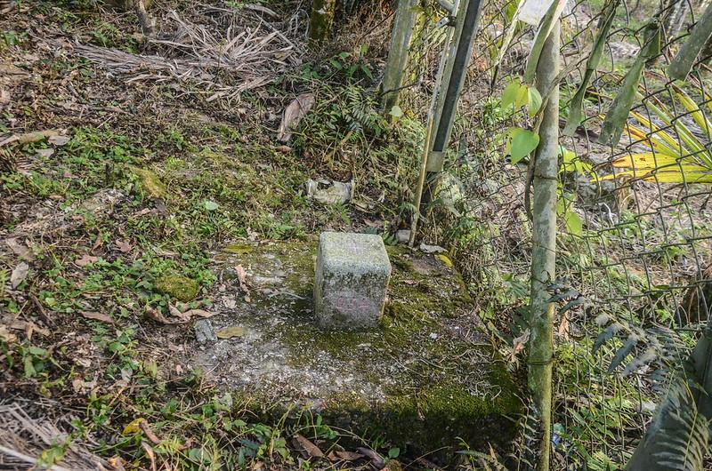 白葉山一等降二等測量基石(# 內補054 Elev. 853 m) (2)