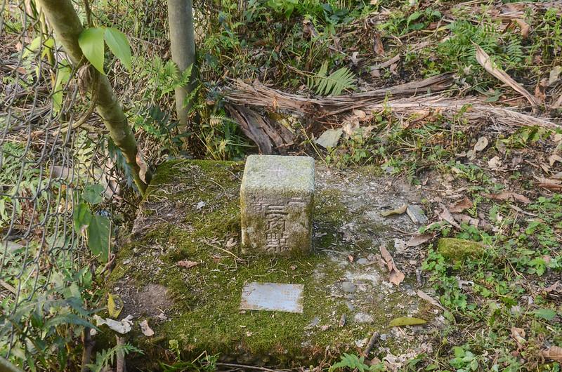 白葉山一等降二等測量基石(# 內補054 Elev. 853 m) (1)