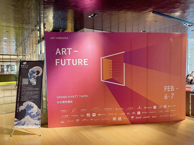 Art Future 藝術博覽會_210222_38