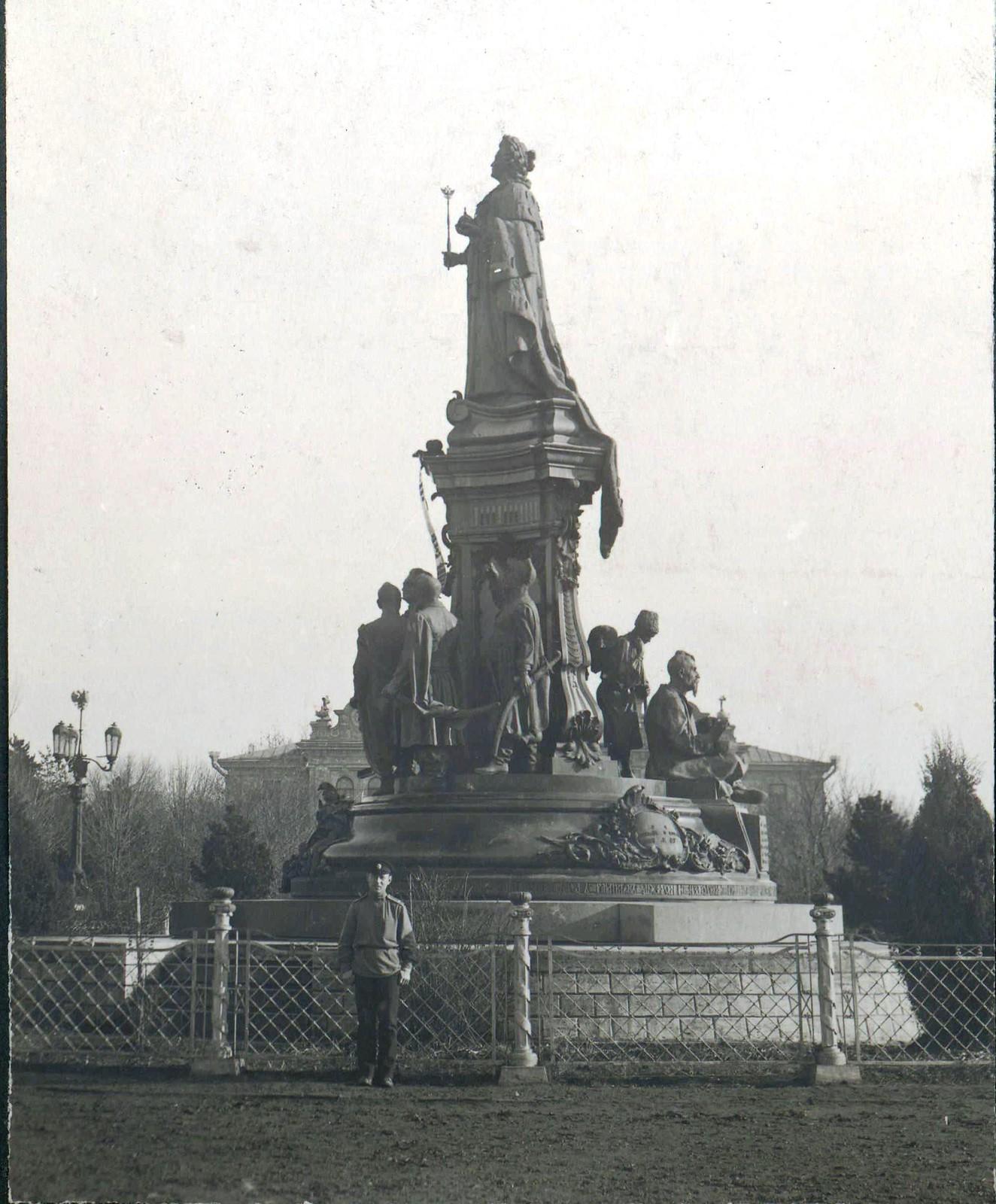 25.1919. Памятник Екатерине II, Екатеринодар