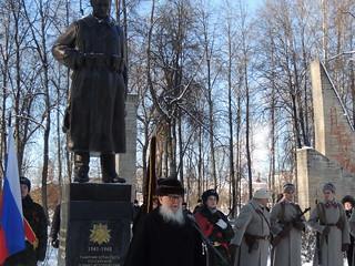 18.02.2021 | 77-я годовщина освобождения Старой Руссы от немецко-фашистских захватчиков