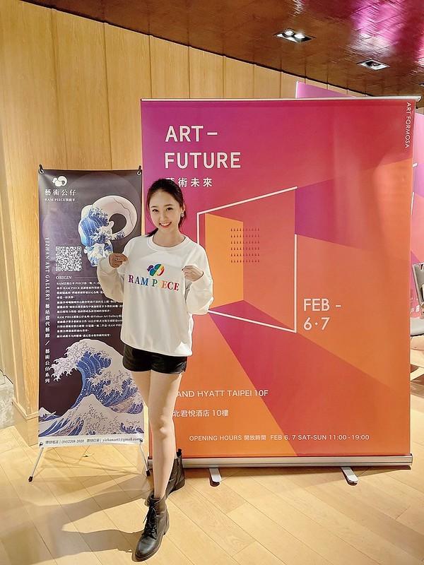 Art Future 藝術博覽會_210222_41