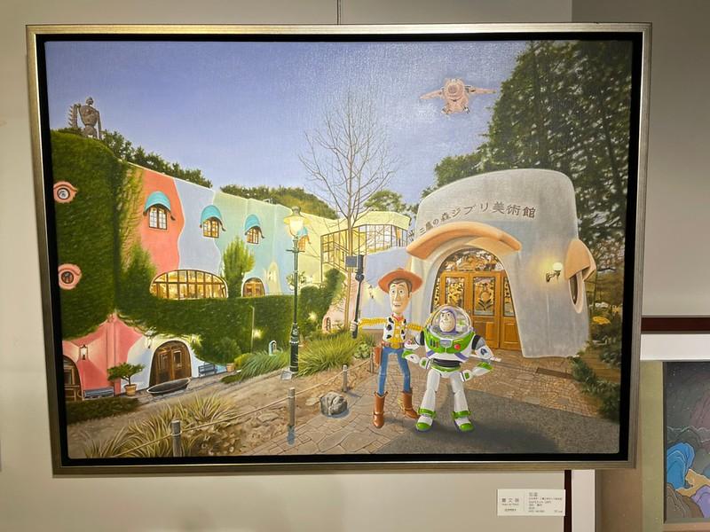 Art Future 藝術博覽會_210222_33