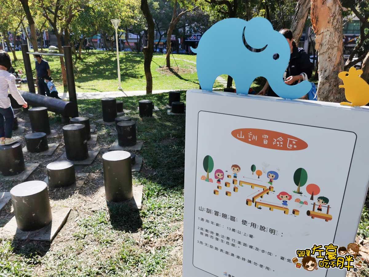 福山公園 高雄親子公園推薦-6