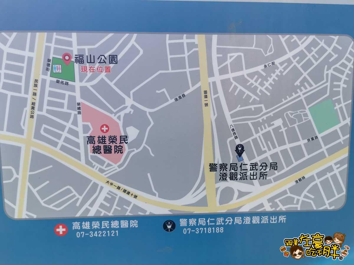 福山公園 高雄親子公園推薦-2