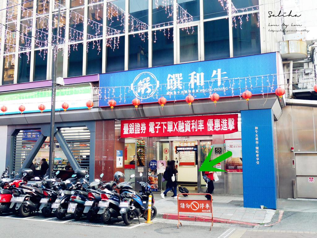 台北聚餐餐廳推薦饌和牛火鍋吃到飽麻辣鍋吃到飽好吃特色料理 (3)