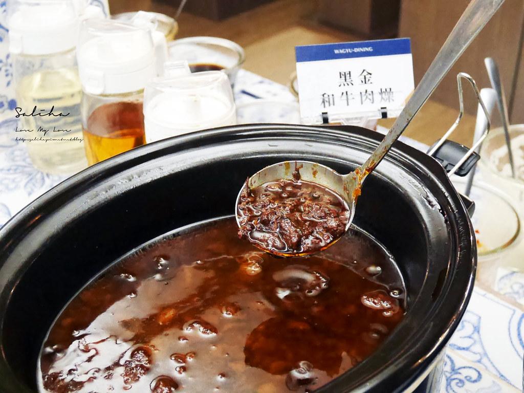 台北好吃火鍋吃到飽好吃和牛饌和牛 台北聚餐餐廳推薦涮涮鍋大醬鍋 (4)