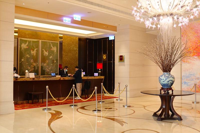 台北大倉久和大飯店