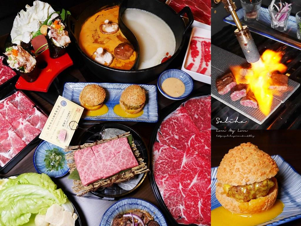 台北聚餐餐廳推薦饌和牛火鍋吃到飽麻辣鍋吃到飽好吃特色料理 (2)