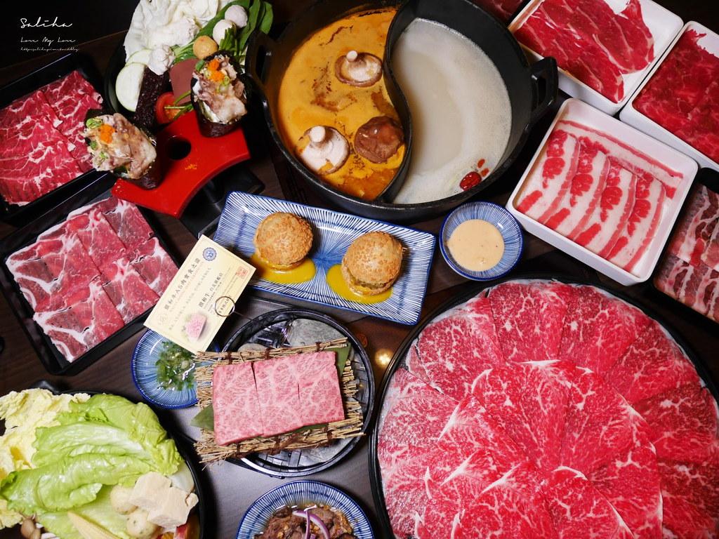 台北車站餐廳推薦美食饌和牛火鍋吃到飽涮涮鍋美食中正區好吃分享肉多多品牌 (1)