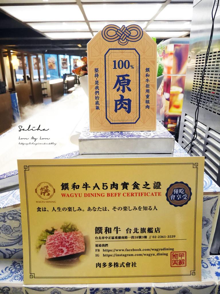 台北好吃火鍋吃到飽好吃和牛饌和牛 台北聚餐餐廳推薦涮涮鍋大醬鍋 (1)