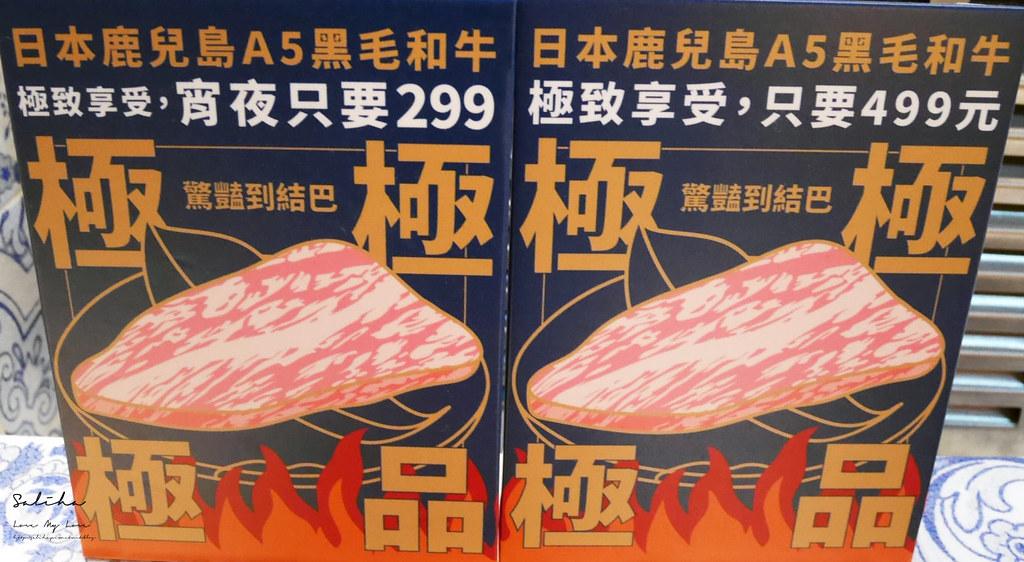台北火鍋推薦饌和牛火鍋涮涮鍋吃到飽肉多多品牌自助吧豐富壽星優惠 (1)