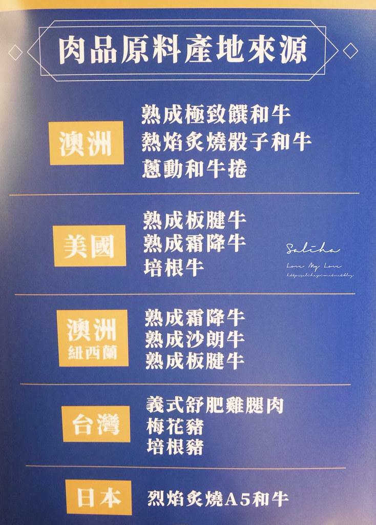台北聚餐餐廳推薦饌和牛火鍋吃到飽麻辣鍋吃到飽好吃特色料理 (6)