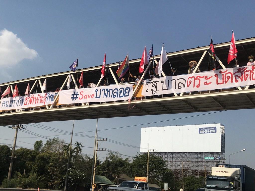 """ป้ายข้อความ """"คนเท่ากัน ชาติพันธุ์ก็คน"""", """"#Saveบางกลอย"""", และ """"รัฐบาลตระบัดสัตย์"""" แขวนอยู่บนสะพานลอยใน จ.สระบุรี"""