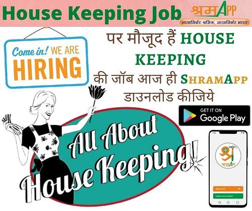 House Keeping in ShramApp