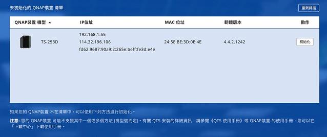 Cloud_Install2