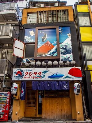 Nihon_arekore_02332_Suushi_Fujiyama_100_cl