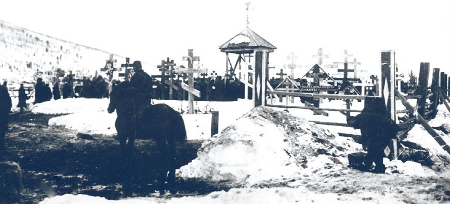 10. 1912. Свежие могилы на кладбище, где захоронены жертвы Ленского расстрела