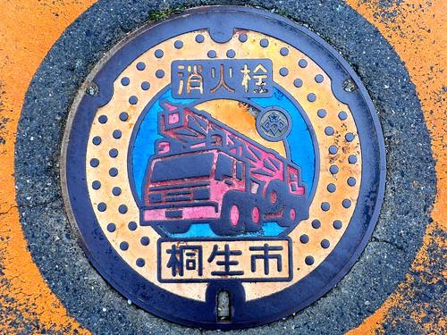 Kiryu Gunma, manhole cover (群馬県桐生市のマンホール)