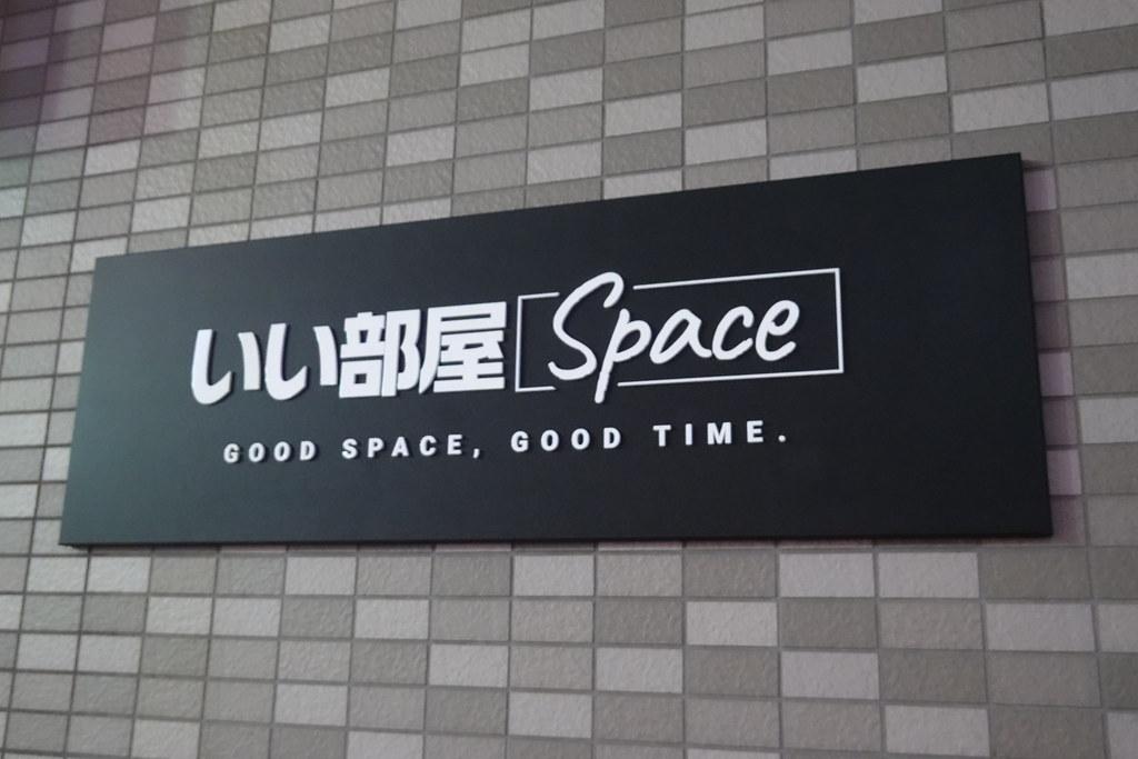 いい部屋Space(練馬)