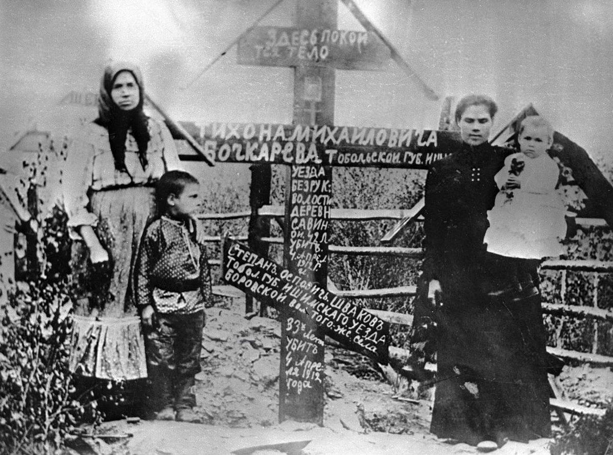 09. 1912. Свежие могилы расстрелянных рабочих на прииске Надеждинском, 16 апреля