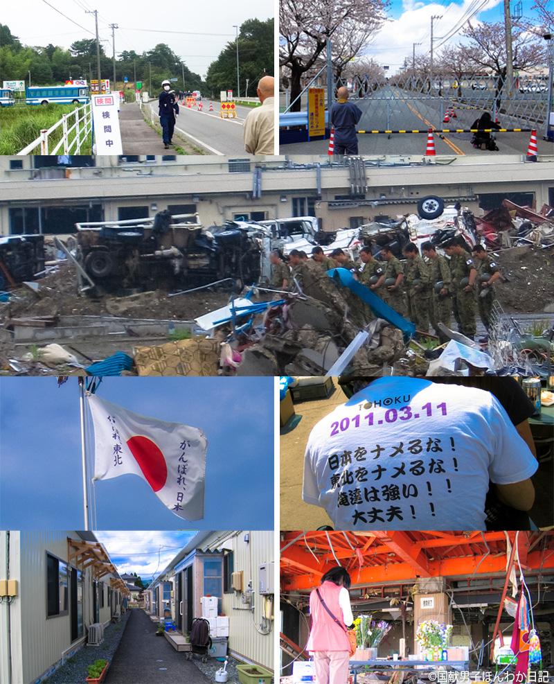 楢葉・富岡・南三陸・松島・塩釜・陸前高田×2にて(以上撮影:小島聡子・筆者)
