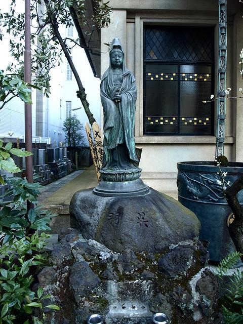At Shunchoji