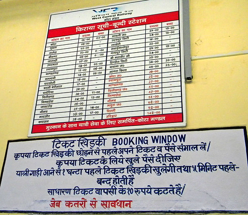 At the Train Station in Bundi, India, this sign informs us about the train schedule ¡NOT!