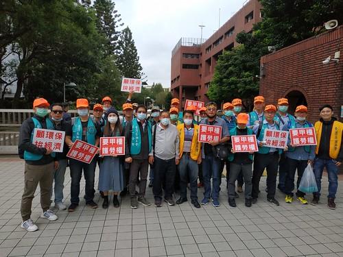 1091110陳理事長與一分會林園幹部於內政部營建署前集會,表達反對大社工業區降編為乙種工業用地一案