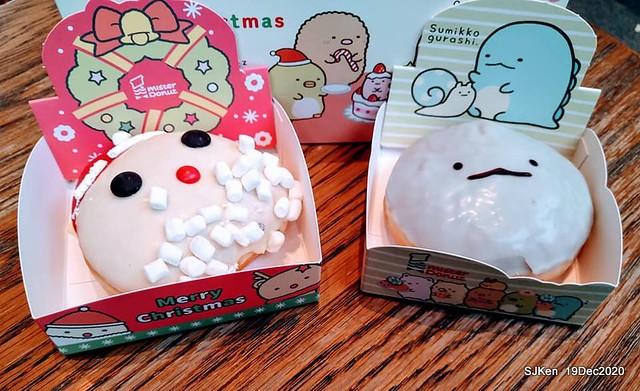 Mister Donald Citylink南港店, Taipei, Taiwan, SJKen, Dec 19, 2020