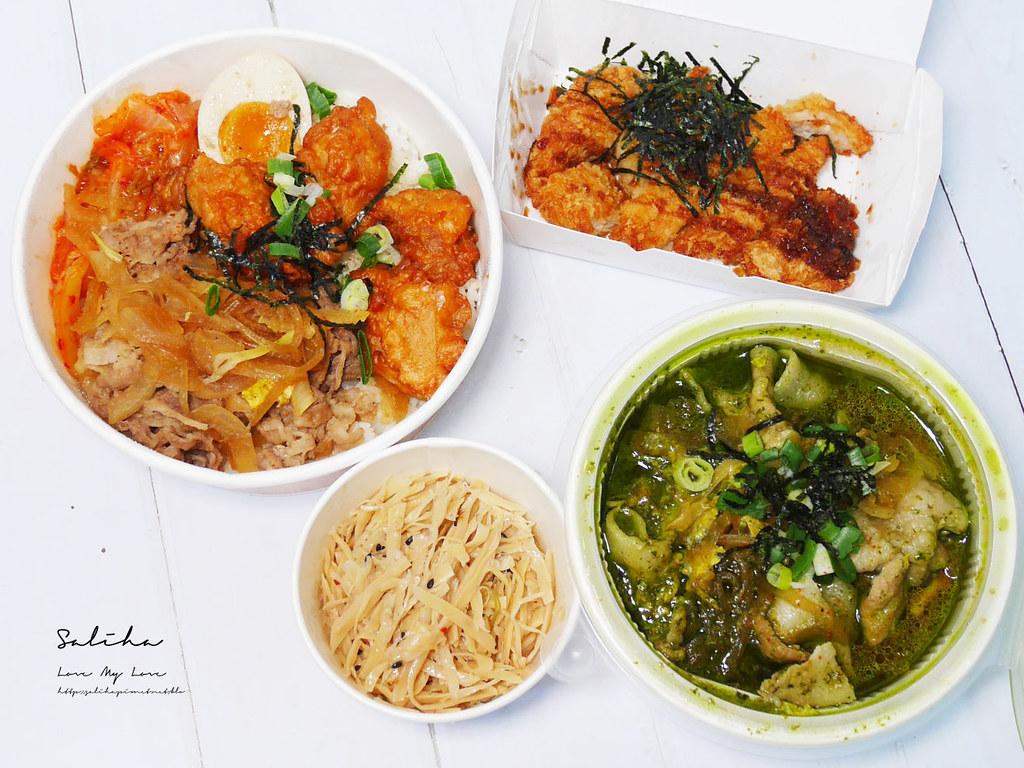 新店平價美食便當推薦吉購吉日式丼飯專賣店
