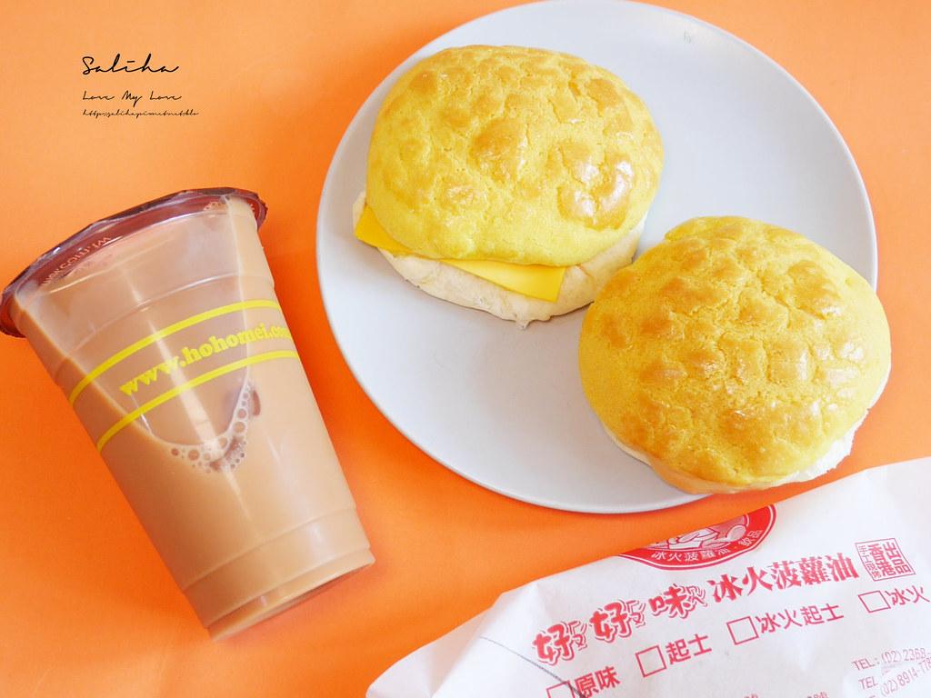 新店大坪林站美食甜點推薦好吃好好味冰火菠蘿油