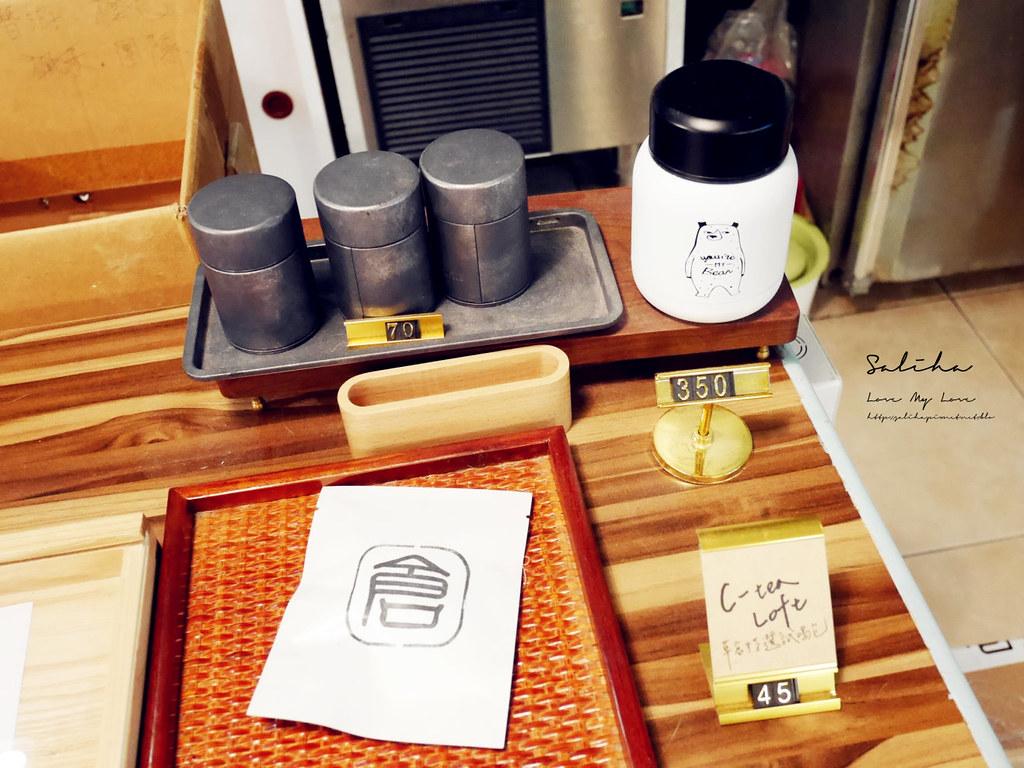 台北台電大樓咖啡廳下午茶推薦城市草倉不限時茶館適合看書用電腦 (2)
