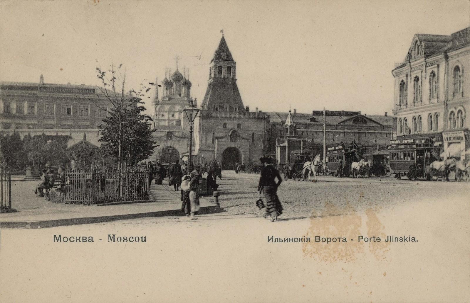 Ильинские ворота1