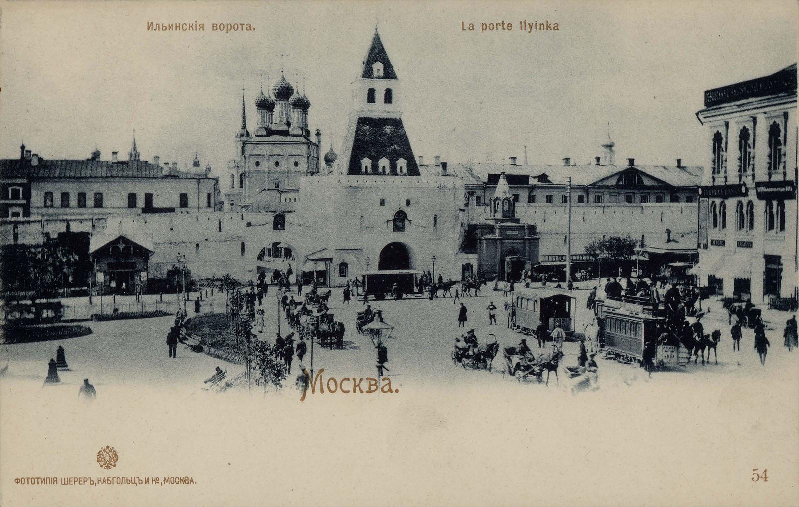 Ильинские ворота.