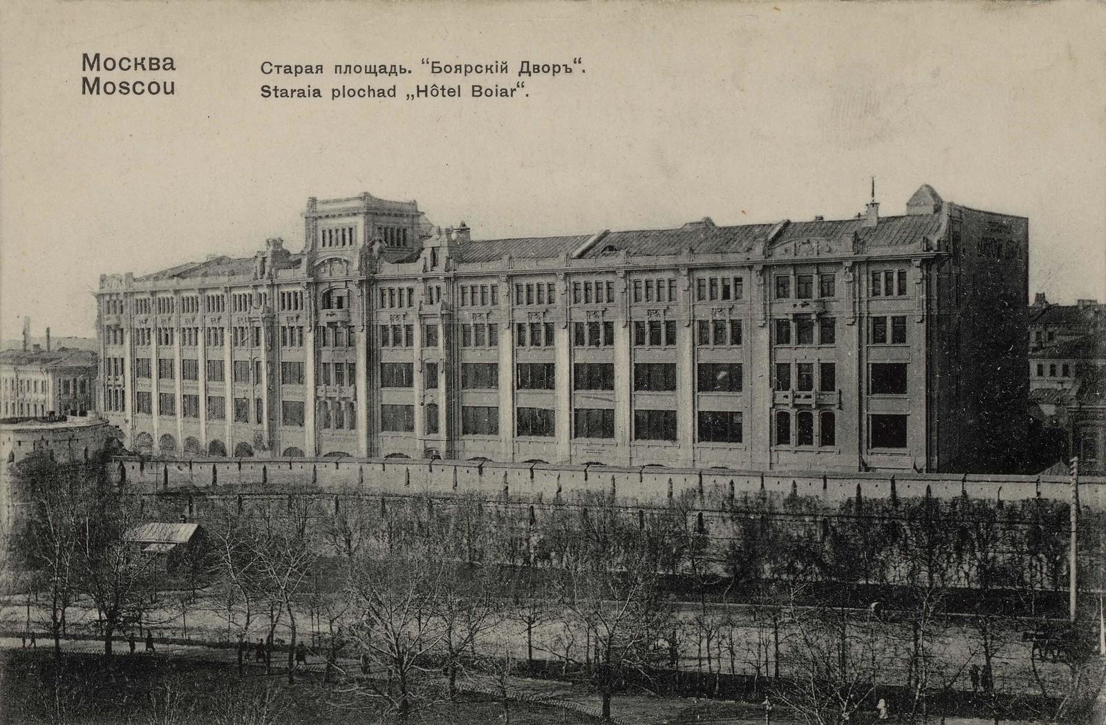 Гостиница «Боярский двор».Старая площадь