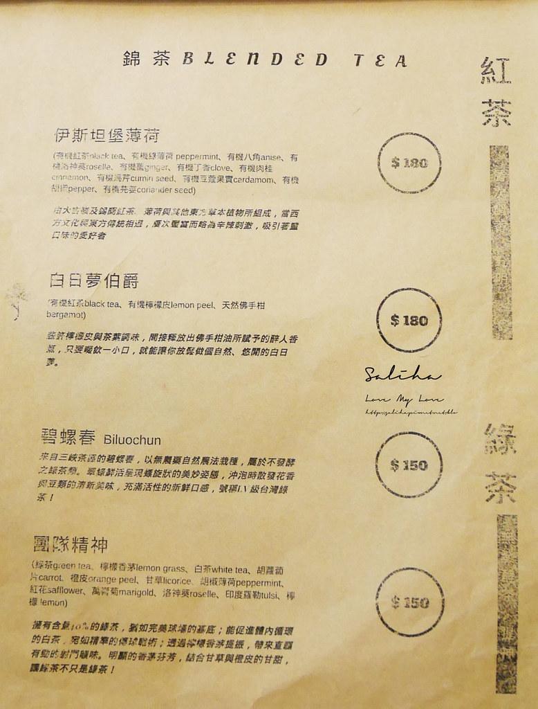 台北咖啡廳城市草倉菜單價位訂位menu價格茶蛋糕甜點 (4)