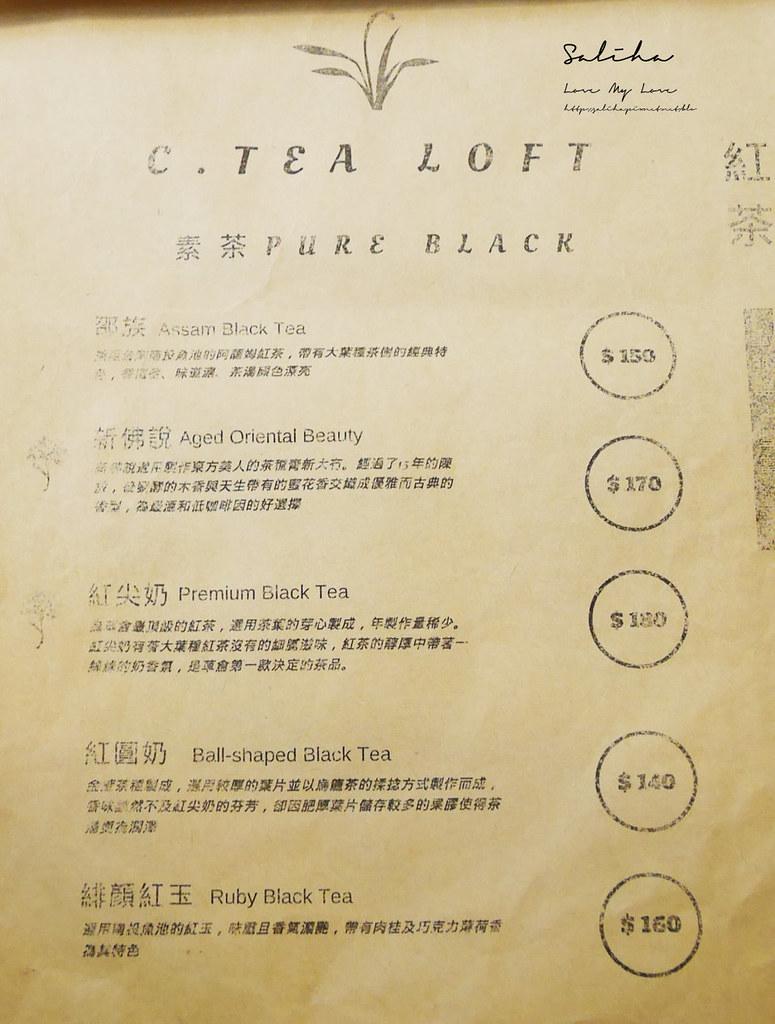 台北咖啡廳城市草倉菜單價位訂位menu價格茶蛋糕甜點 (3)