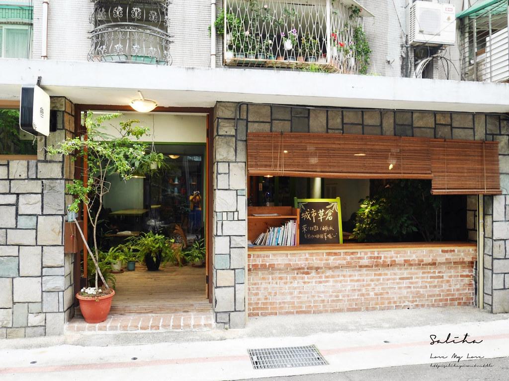台北大安區咖啡廳推薦城市草倉公館不限時咖啡廳下午茶甜點蛋糕好吃可久坐看書 (4)