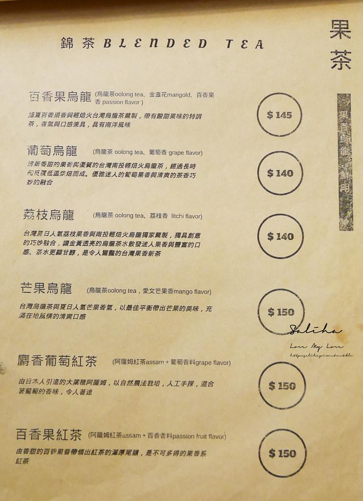 台北咖啡廳城市草倉菜單價位訂位menu價格茶蛋糕甜點 (5)