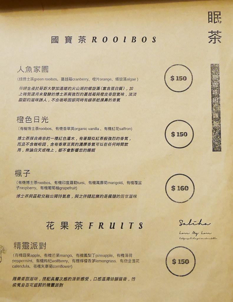 台北咖啡廳城市草倉菜單價位訂位menu價格茶蛋糕甜點 (1)