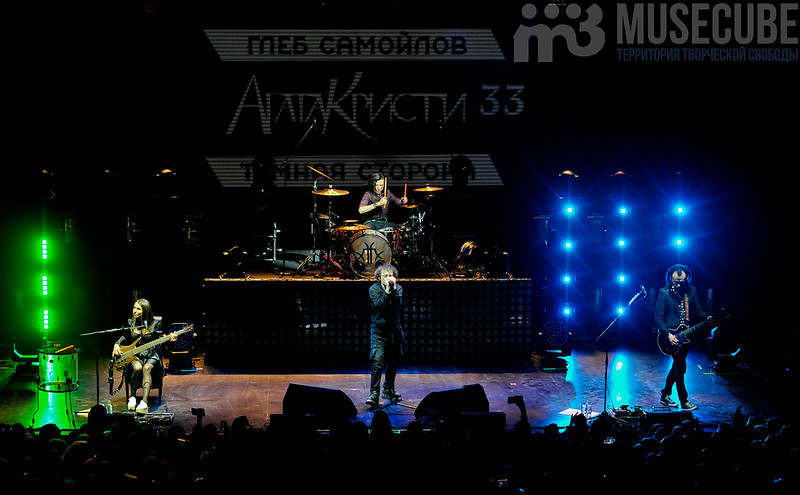 AgataKristi_DKGordunova_i.evlakhov_musecube@mail (18)