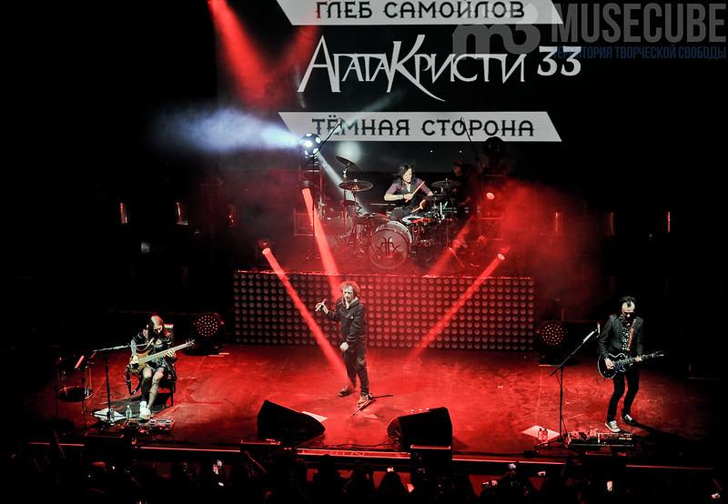 AgataKristi_DKGordunova_i.evlakhov_musecube@mail (5)