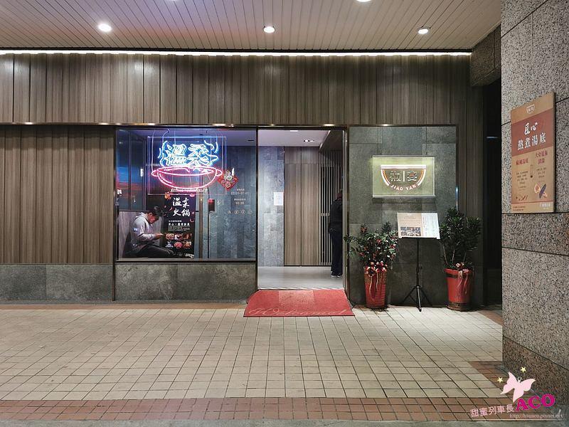 【松江南京麻辣鍋】椒宴麻辣火鍋 藝人推薦餐廳 04